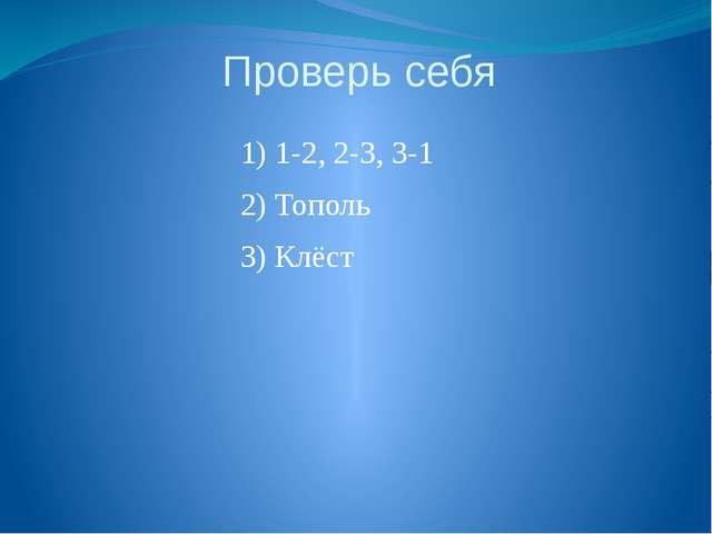 Торопись медленно! 34+46 46+29 66+13 39+26 11+38 38+56 50+34 35+64 69-24 58-1...