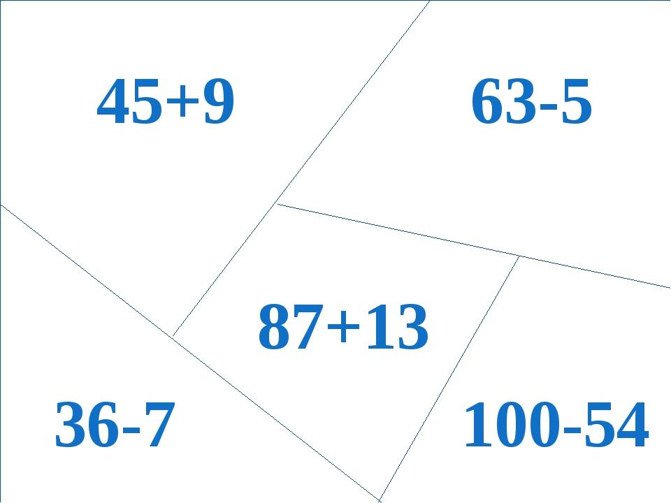 87+1387 45+9 63-5 8866 36-7 100-54 87+13
