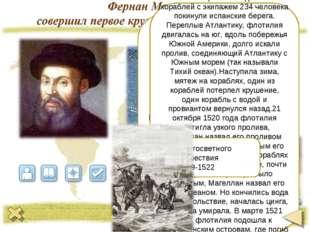 Родился в провинции Траш уш Монтеш, северная Португалия, весной 1480 года. Он