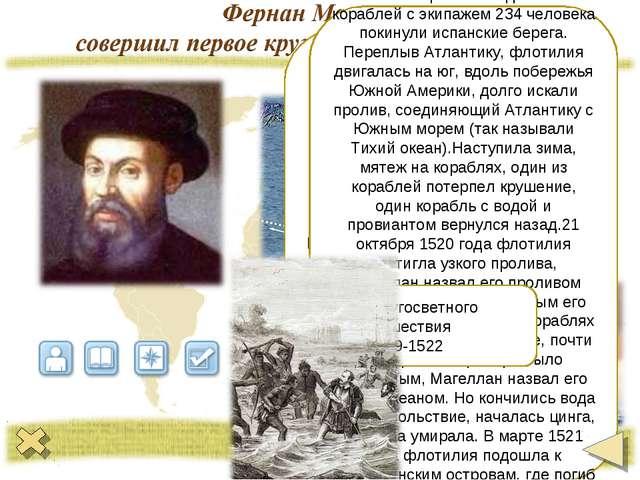Родился в провинции Траш уш Монтеш, северная Португалия, весной 1480 года. Он...