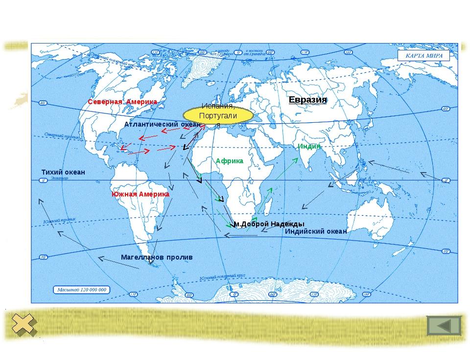 Северная Америка Южная Америка Тихий океан Атлантический океан Индийский океа...