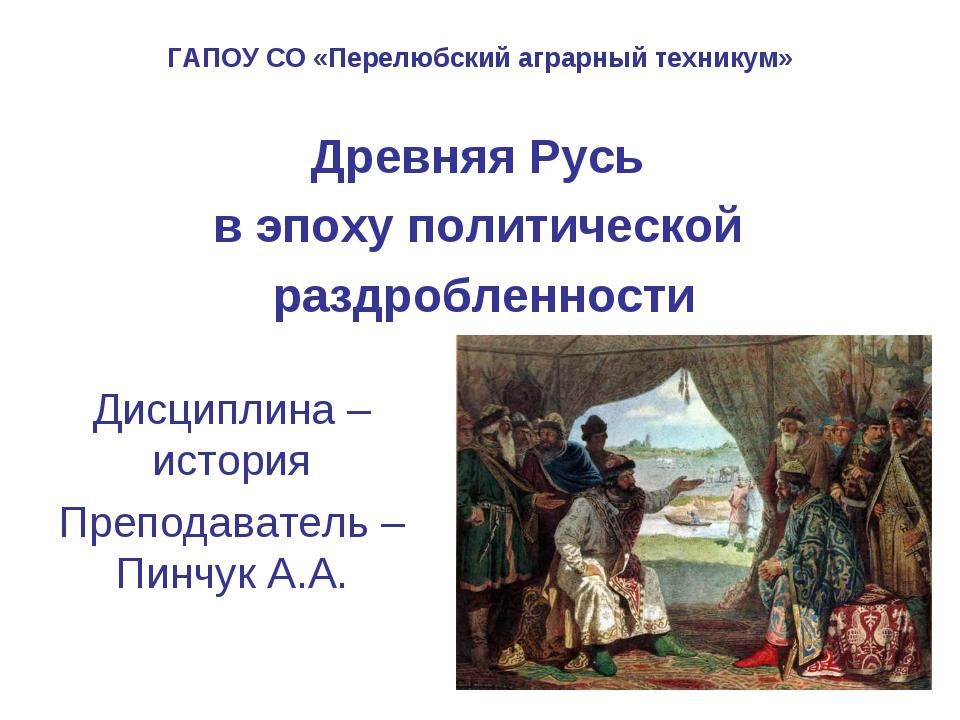 Презентация По Истории На Тему