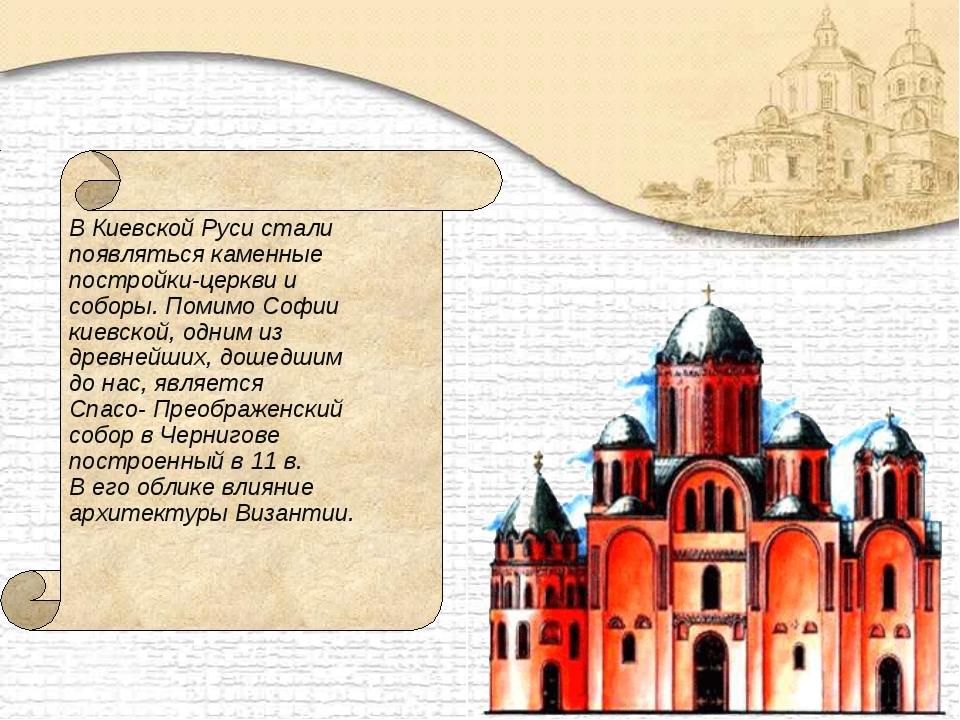 термобелья Craft церковь и культура древней руси если собираетесь дальнее