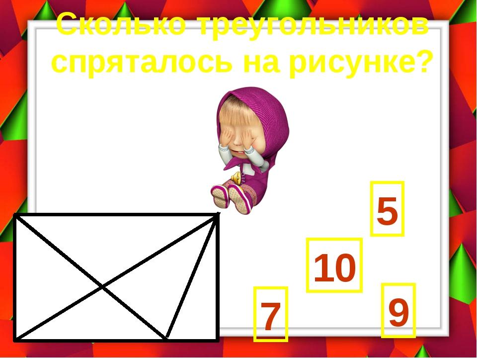 2,4,6,8,10,12 1,2,6,7,9,8,10,3 1,3,5,7,9,11,13 Какой ряд лишний? нет