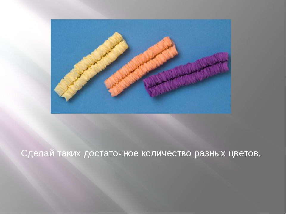 Сделай таких достаточное количество разных цветов.