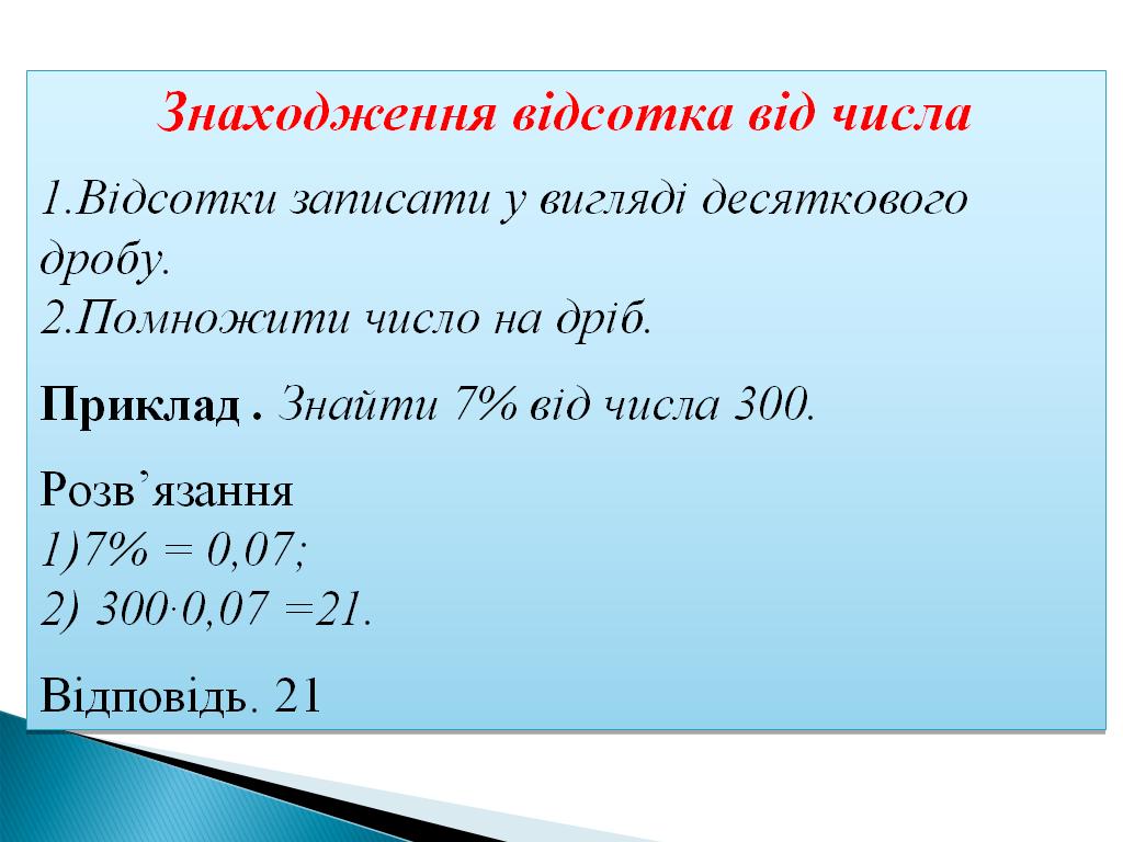 hello_html_51e23f79.png