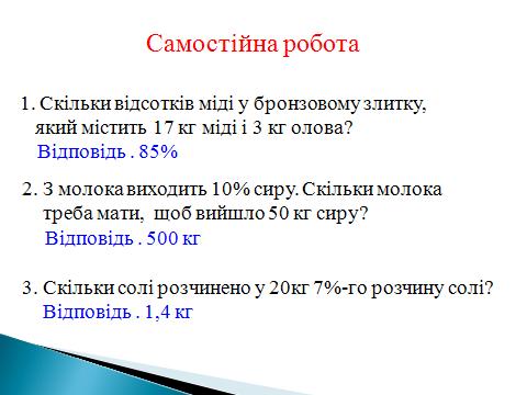 hello_html_5e358257.png