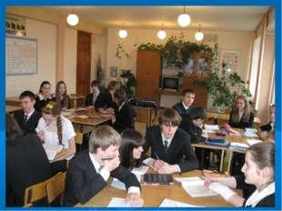 Организационные формы взаимодействия учащихся. Обучение в команде; Ажурная пи