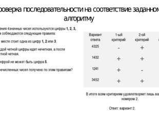 Для составления 4значных чисел используются цифры 1, 2, 3, 4, 5, при этом соб