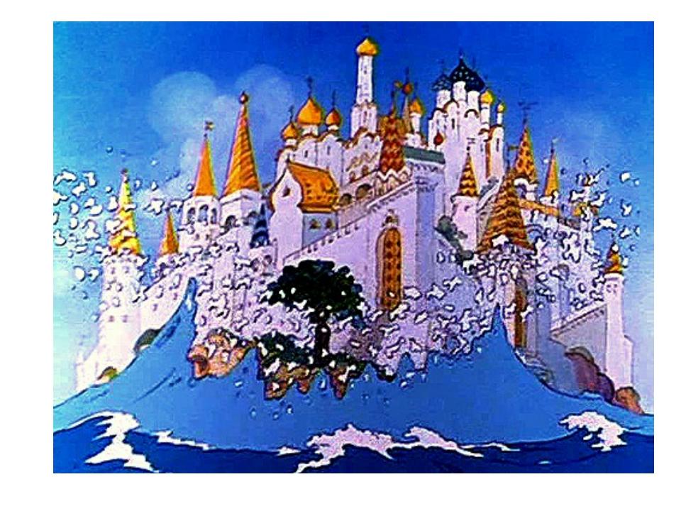 картинки города из сказки о царе салтане следствие этого, актёром