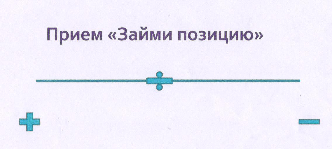 D:\Мои документы\Мои рисунки\Изображение\Изображение 246.jpg