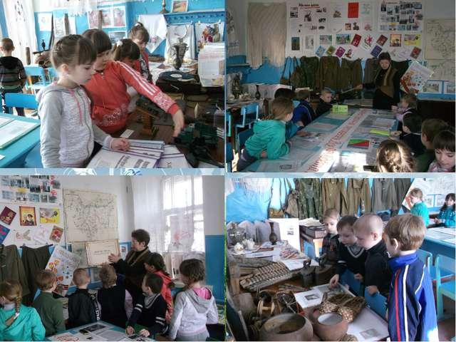Экскурсия в школьный краеведческий музей