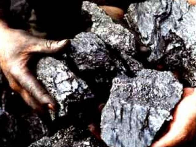«Черное» золото шахт