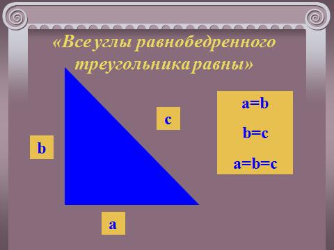 hello_html_m60c2f03c.png