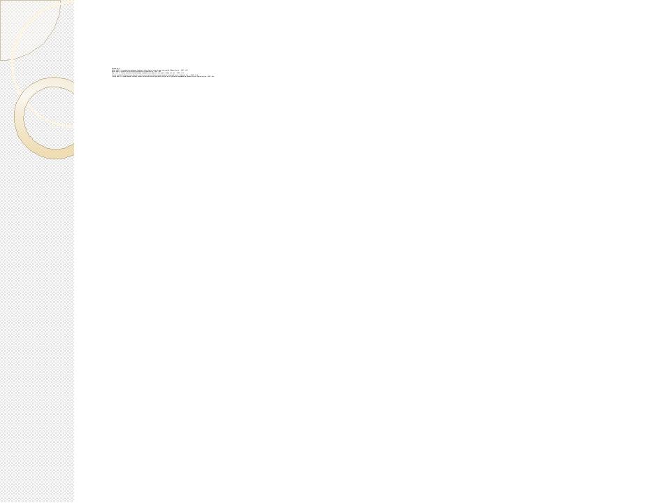 Литература Басилова Т. А. Условия формирования первоначальных жестов у сле-п...