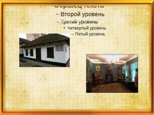 Дом Пушкина в Кишинёве А.С. Пушкин в Кишинёве написал поэмы «Бахчисарайский