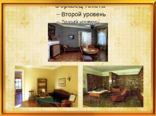 Дом Пушкина на Мойке дом в классическом стиле принадлежал княгине Софье Григ