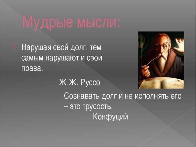 Такси произведения о профессиональном долге кафе Мариинского театра