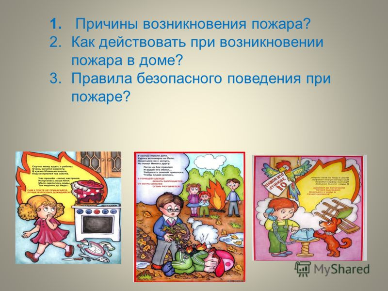http://images.myshared.ru/257148/slide_12.jpg