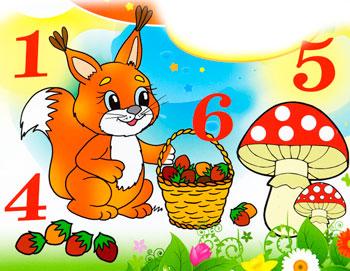 http://ped-kopilka.ru/images/1(5)(2).jpg