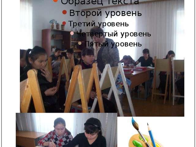 Руководитель Галсандоржиева Марина Чимитовна, учитель первой категории
