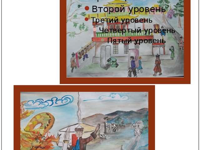 Всероссийский конкурс детского творчества. г. Геленджик.