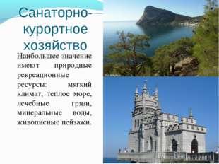 Санаторно- курортное хозяйство Наибольшее значение имеют природные рекреацион