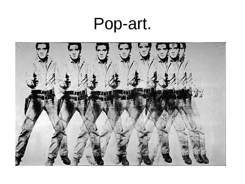 Pop-art.
