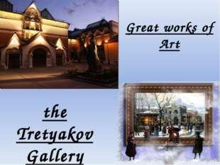 Great works of Art the Tretyakov Gallery