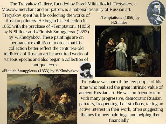The Tretyakov Gallery, founded by Pavel Mikhailovich Tretyakov, a Moscow mer...