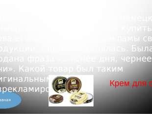 Главная Русские шифровальщики считаются лучшими в мире. Этому способствуют тр