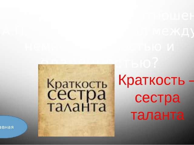 Главная В Древней Руси этим обладали все в равной степени. Но московские княз...