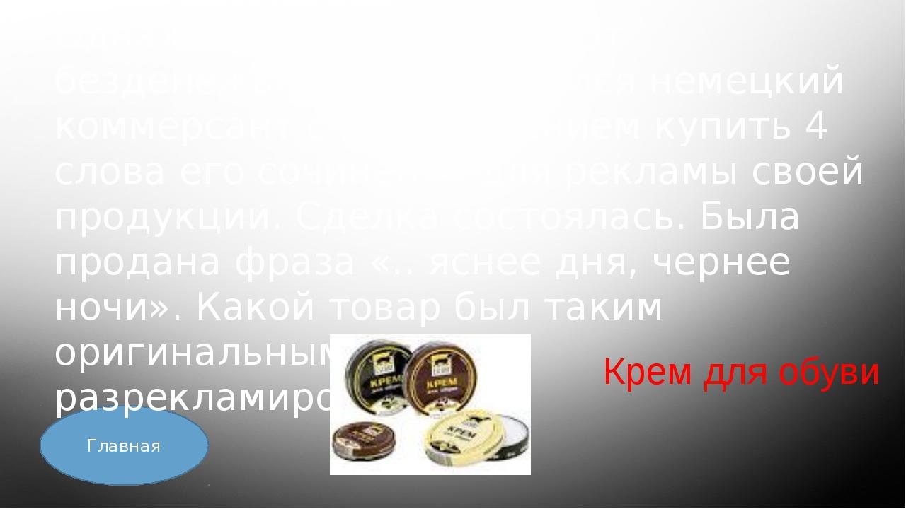 Главная Русские шифровальщики считаются лучшими в мире. Этому способствуют тр...