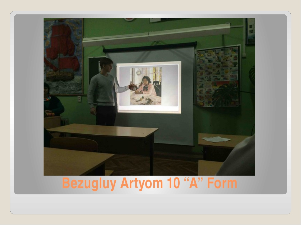 "Bezugluy Artyom 10 ""A"" Form"