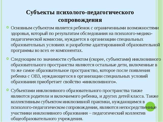 mail.ru агент для iphon