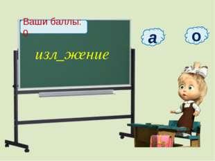 Источники: 1. http://img-fotki.yandex.ru/get/5906/cadi-1986.51b/0_80330_fa22a