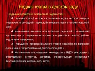 Неделя театра в детском саду Задачами проведения Театральной недели стали: ра