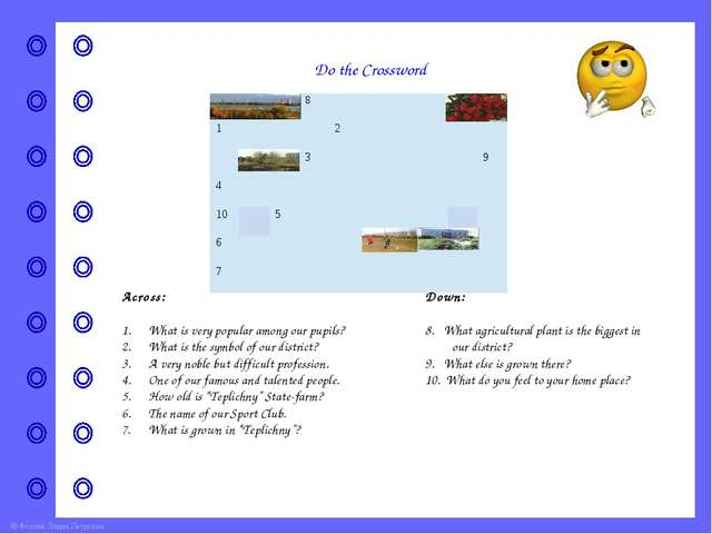 Across:  What is very popular among our pupils? What is the symbol of our di...