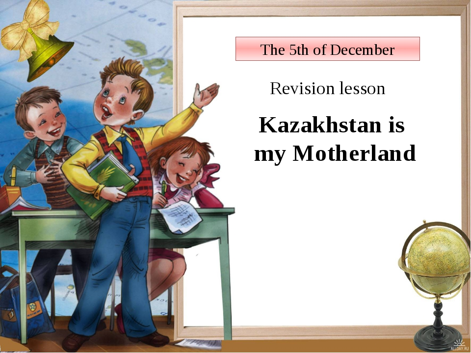 The 5th of December Revision lesson Kazakhstan is my Motherland