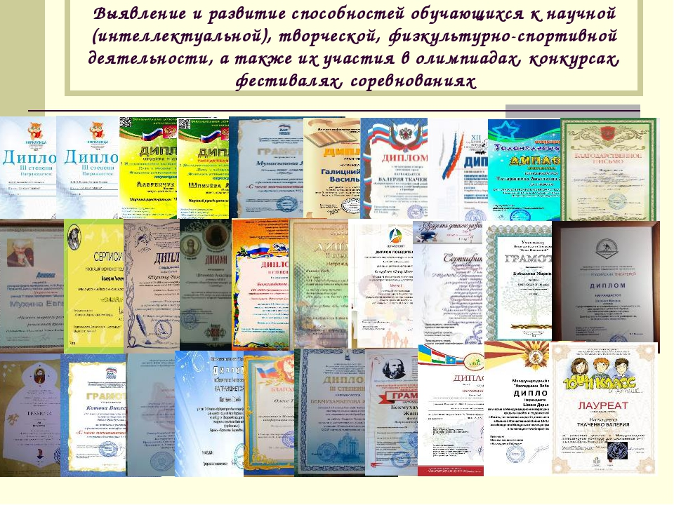 Выявление и развитие способностей обучающихся к научной (интеллектуальной), т...