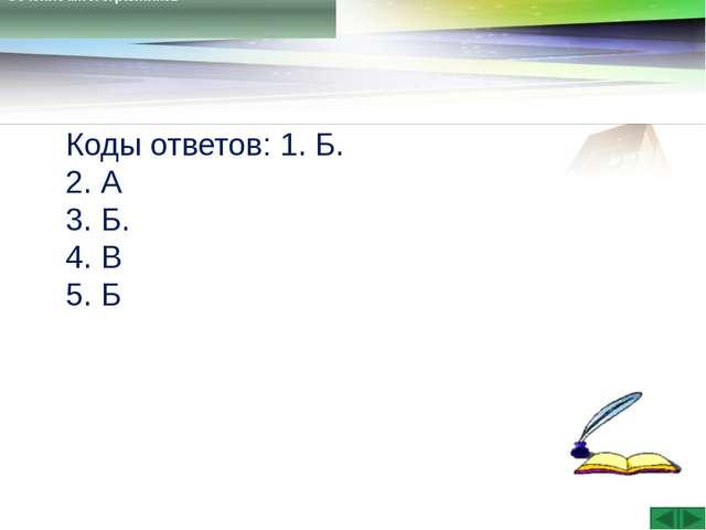 Сечение многогранников Гиперссылка. Пример 1; 2; 3 Сечение (геогебра) LOGO