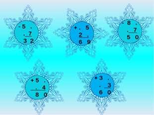- 5 . . 7 3 2 + . 5 2 . 6 9 - 8 . . 7 5 0 + 5 . . 4 8 0 + 3 . . 3 6 0