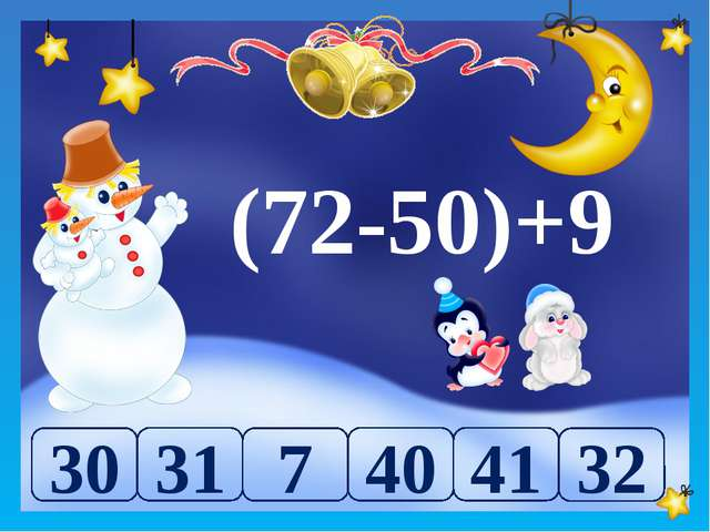 (72-50)+9 31 30 7 40 41 32