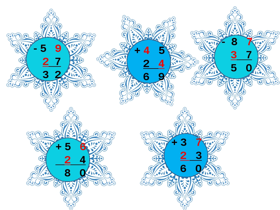 - 5 9 2 7 3 2 + 4 5 2 4 6 9 - 8 7 3 7 5 0 + 5 6 2 4 8 0 + 3 7 2 3 6 0