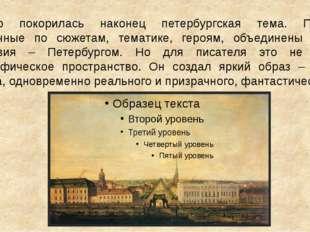 Гоголю покорилась наконец петербургская тема. Повести, различные по сюжетам,
