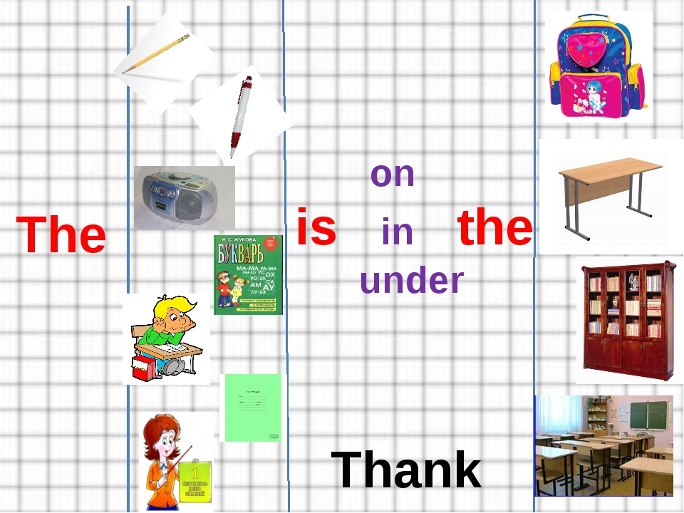 The on is in the under Thank you!