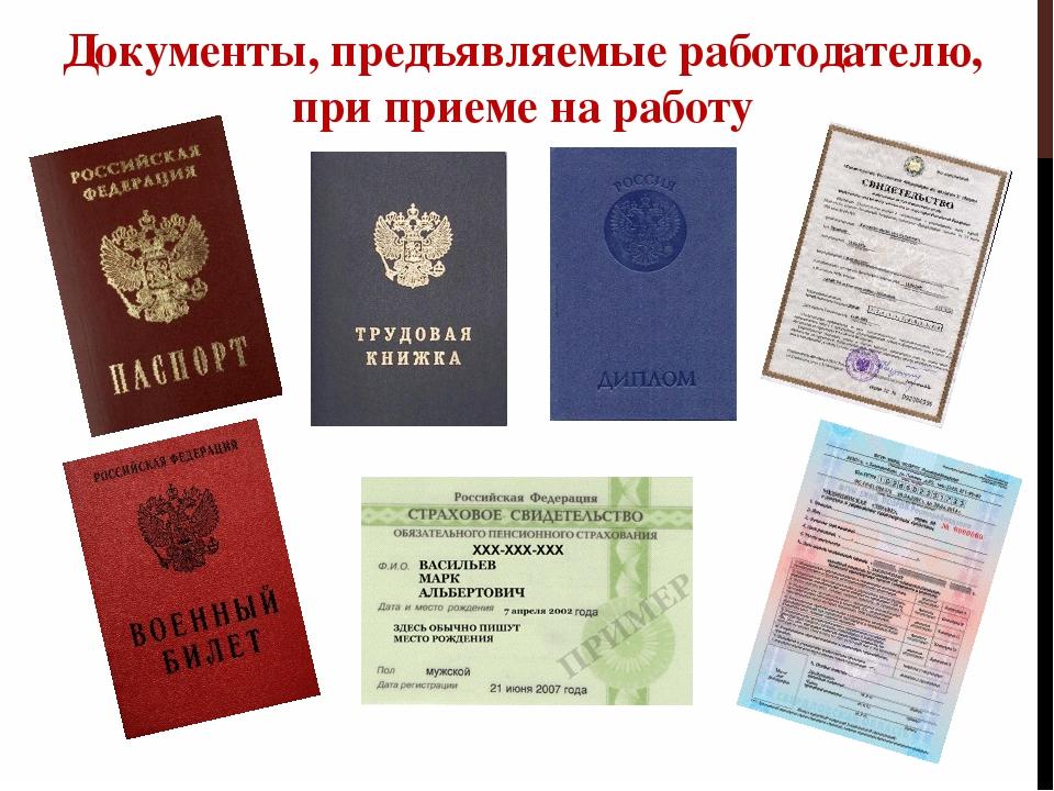https://fs00.infourok.ru/images/doc/158/182248/img13.jpg