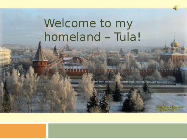 Welcome to my homeland – Tula!