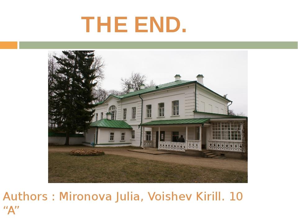 "Authors : Mironova Julia, Voishev Kirill. 10 ""A"" THE END."