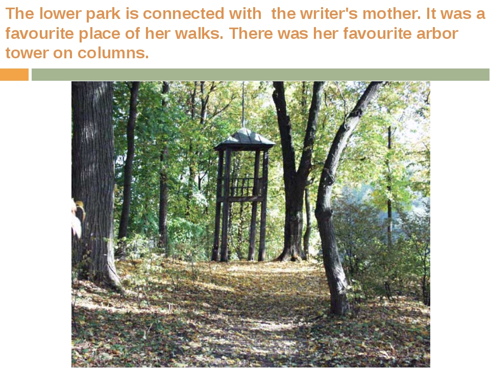 The lower park is connected with the writer's mother. It was a favourite plac...